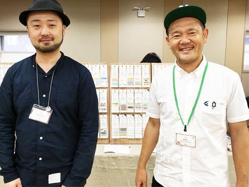 18_6_8_kamihakutokyo13.jpg