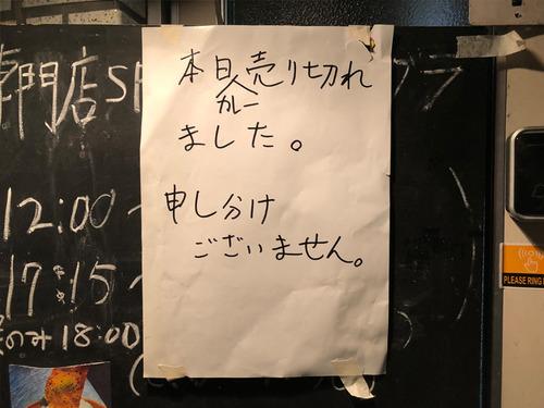 19_1_8_6.jpg