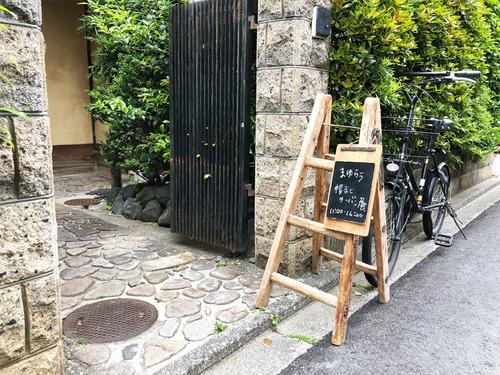 19_5_20_mayurau_shimogamo1.jpg
