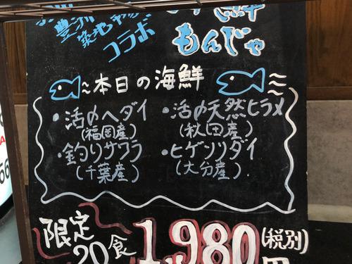19_7_12_kamihakuintokyo8.jpg