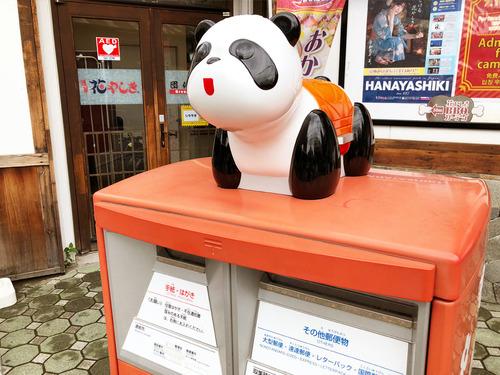 19_7_15_hanayashiki12.jpg
