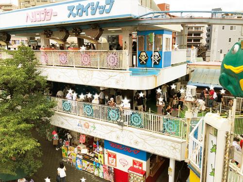 19_7_15_hanayashiki7.jpg