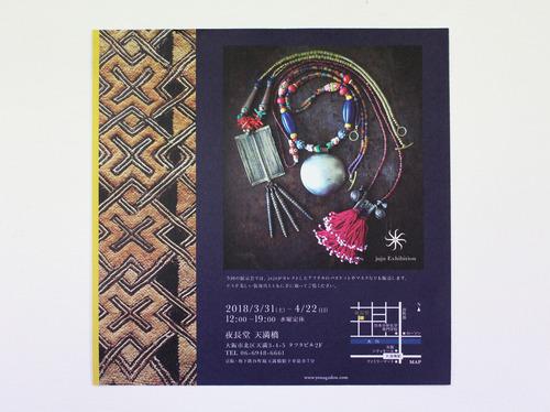 2018320osakakengaku6.jpg