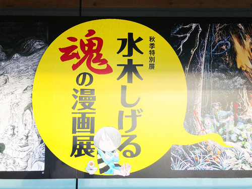 2018_10_8_museum4.jpg