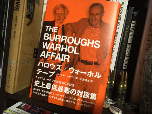 burroughs4.jpg