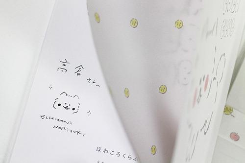 echigawabook1.jpg