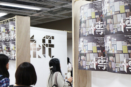 kamihaku_1.jpg