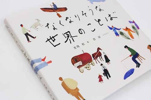 kamihakuinkyoto17.jpg