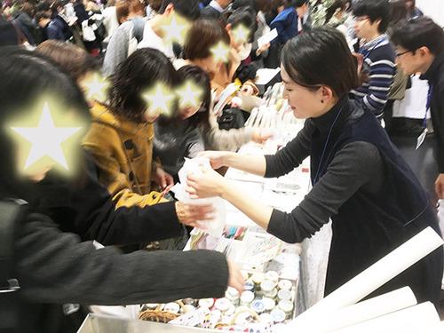 kamihakuinkyoto4.jpg