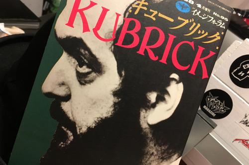 kubrick1.jpg